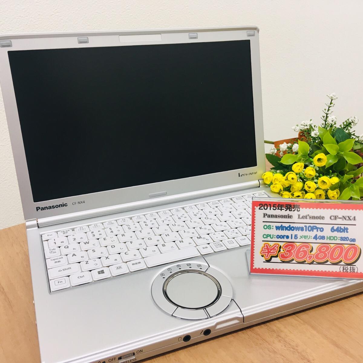 Panasonic CF-NX4